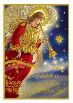 Click here for more information about Angel with Trumpet Christmas Card
