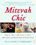 MitzvahChic: How to Host a Meaningful, Fun, Drop-Dead Gorgeo