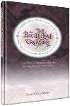 THE BAT MITZVAH TREASURY by Rabbi Yonah Weinrib