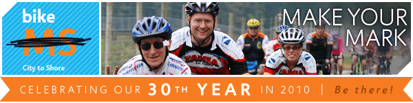 Bike MS City to Shore 30th Anniversary Banner