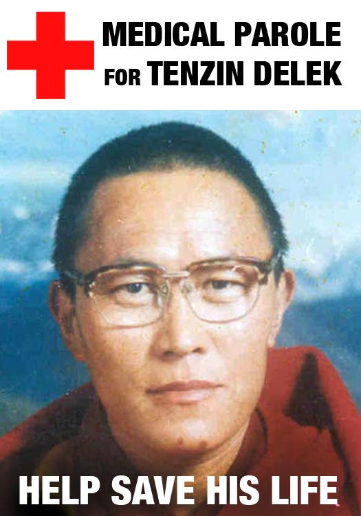 Tenzin Delek medical parole