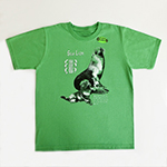 Click here for more information about Sea Lion Youth T-shirt
