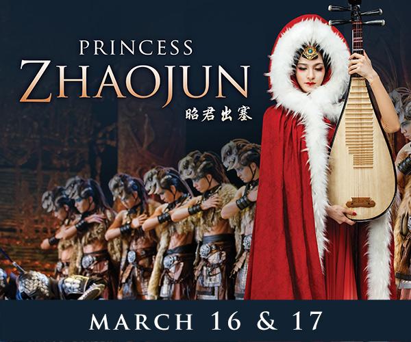 Princess Zhaojun